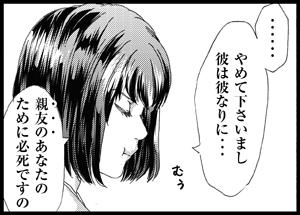 264_03