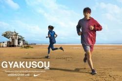 GYAKUSOU SPRING 2014 コレクション