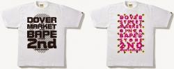 DSM銀座2周年BAPE Tシャツ
