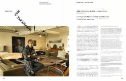 RVD issue001