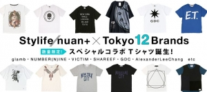 Stylife nuan+ × Tokyo 12 Brands Special Collaboration