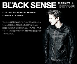 THE BLACK SENSE MARKET in ISETAN