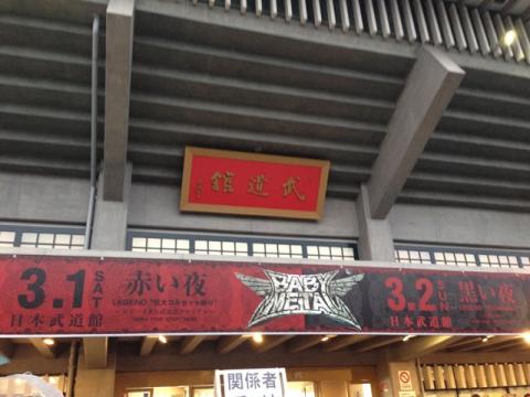 20140302_01.jpg