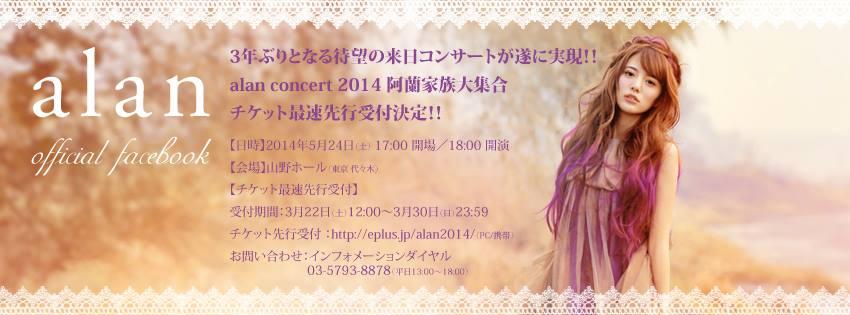 20140319_02.jpg