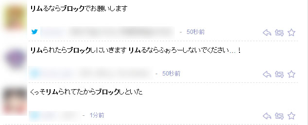 20140513_01.jpg