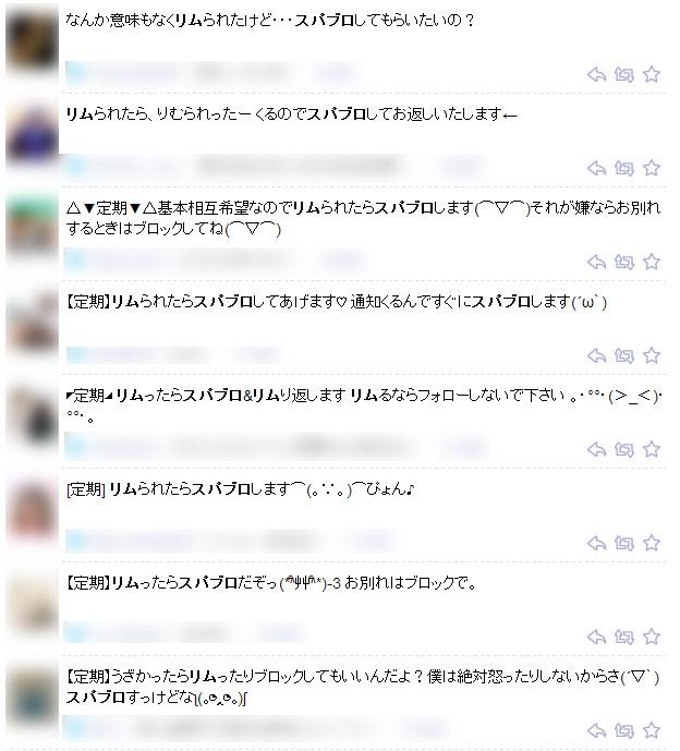 20140513_02.jpg