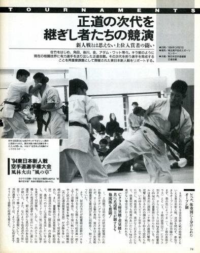 94higashinihon1.jpg