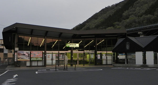 A020-1相模湖駅