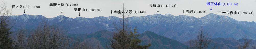 A028-1道志山塊