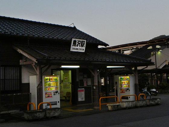 A028-2JR鳥沢駅