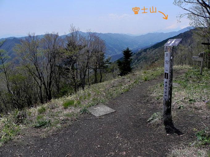 A028-57菜畑山
