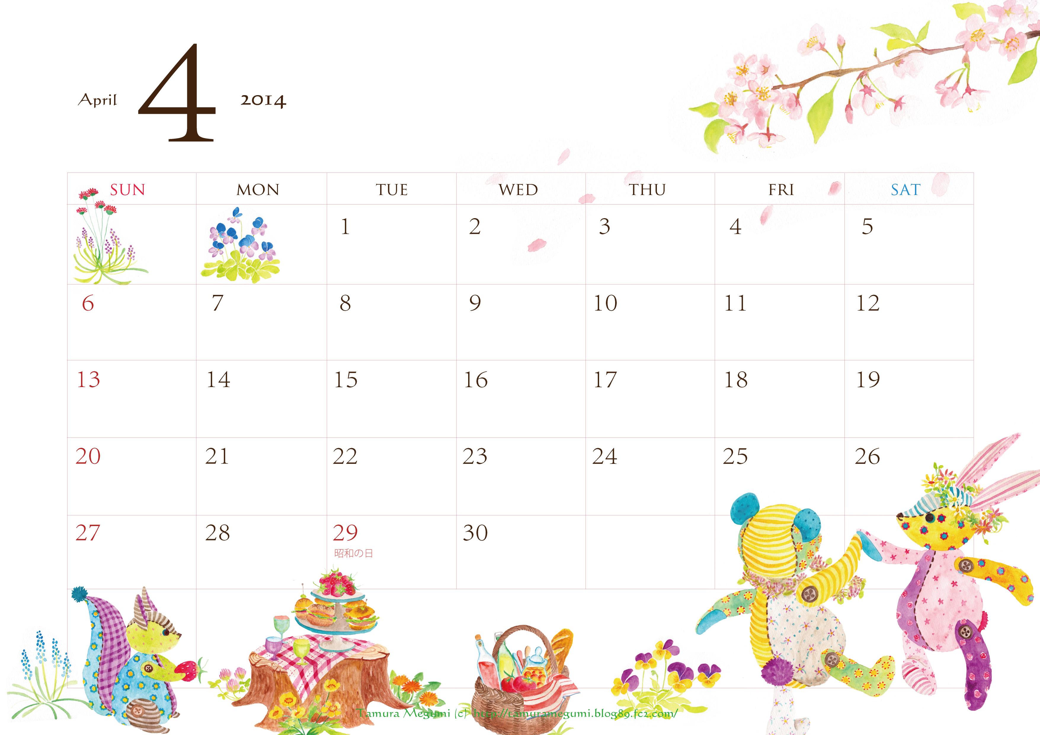 カレンダー 4月カレンダー 2014 : calendar_201404_yoko.jpg