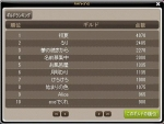 Maple140406_191129.jpg