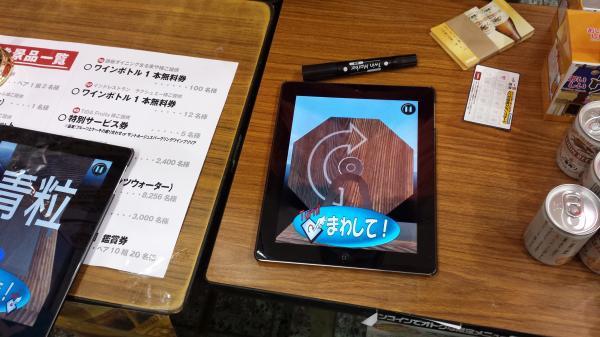 syokuahtu14_convert_20140316210345.jpg