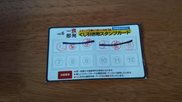 syokuhatu13_convert_20140316210324.jpg