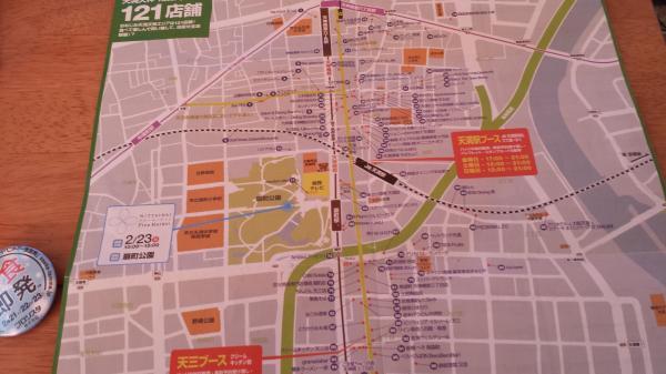 syokuhatu3_convert_20140316205526.jpg