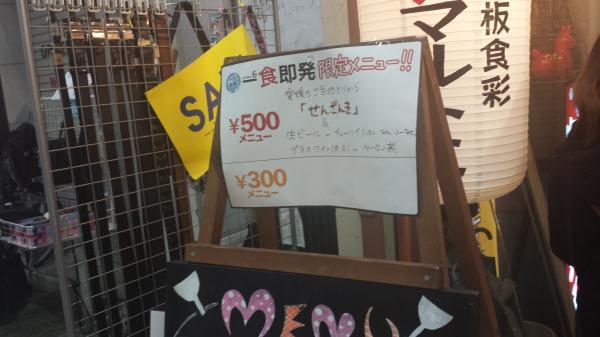 syokuhatu4_convert_20140316205614.jpg