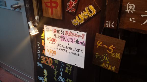 syokuhatu6_convert_20140316205712.jpg