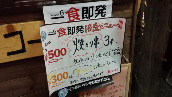 syokuhatu8_convert_20140316205814.jpg