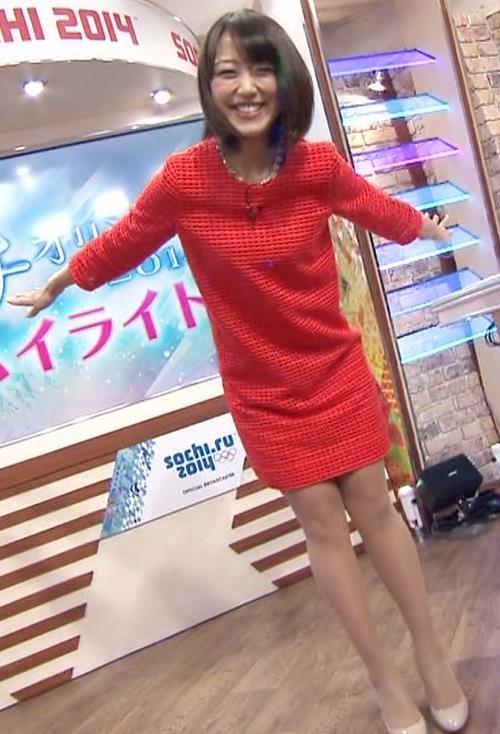 竹内由恵 ミニスカ美脚