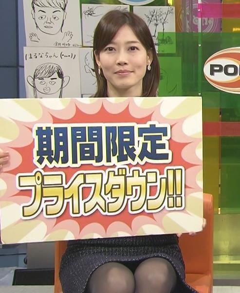 佐藤良子 ミニスカ▼ゾーン(黒ストッキング)