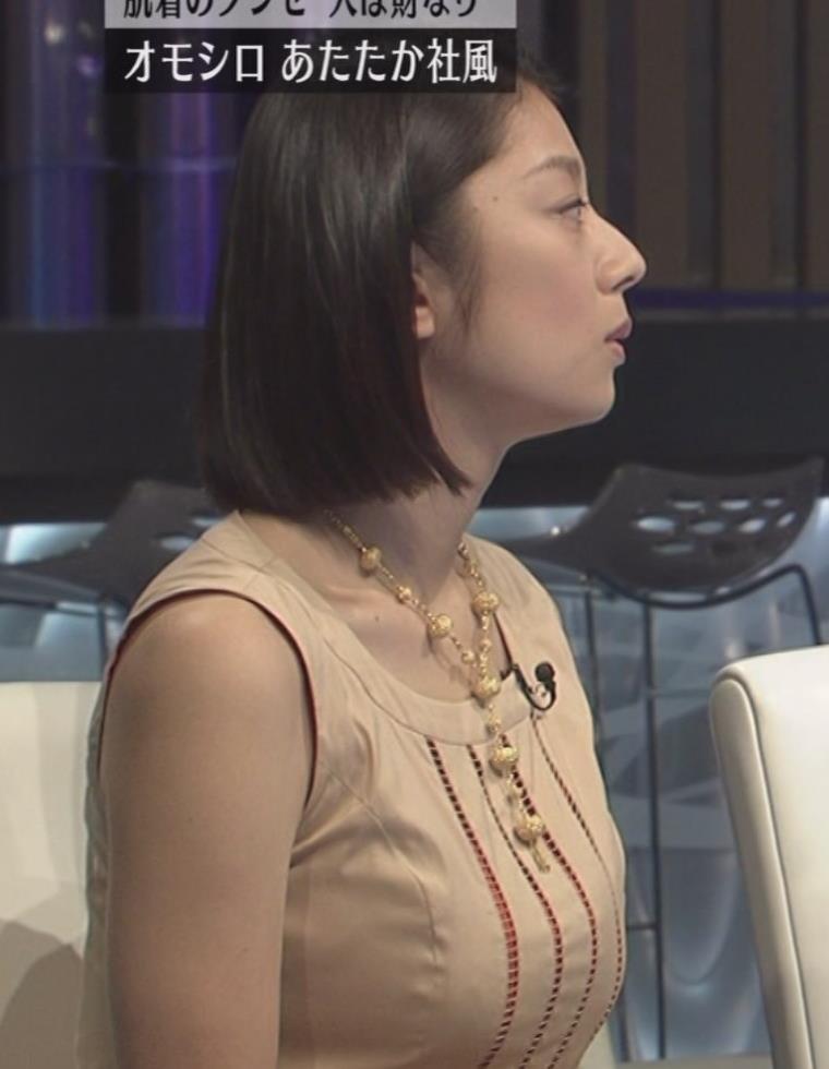 小池栄子 横乳キャプ・エロ画像3