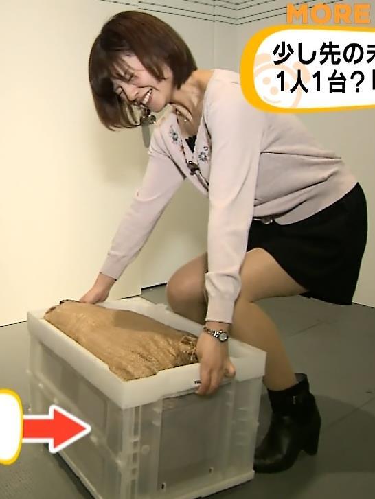 曽田麻衣子 胸ちらキャプ・エロ画像2