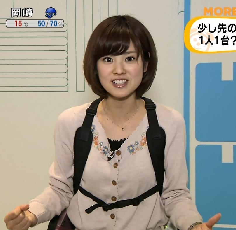 曽田麻衣子 胸ちらキャプ・エロ画像3