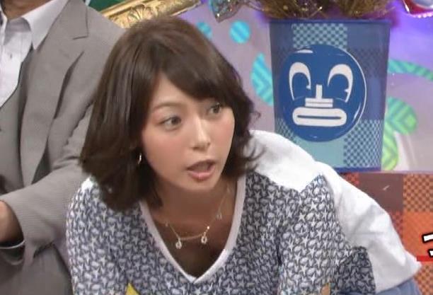 相武紗季 胸ちらキャプ・エロ画像