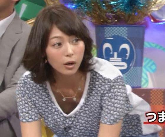 相武紗季 胸ちらキャプ・エロ画像4