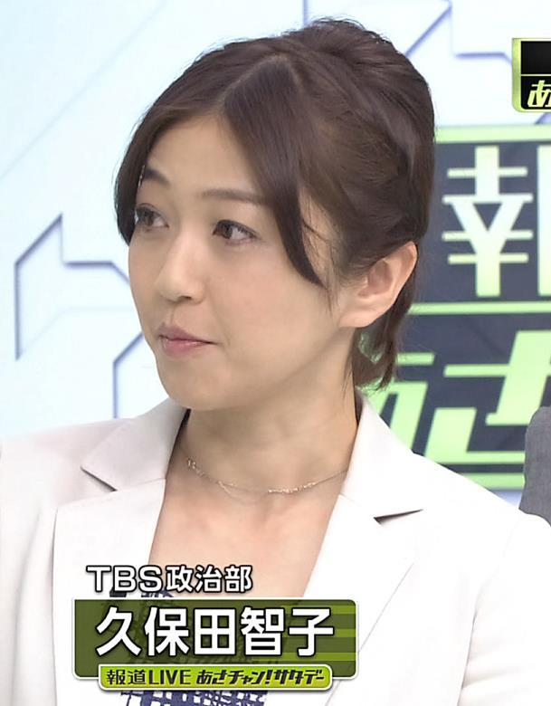 久保田智子 胸ちらキャプ・エロ画像5
