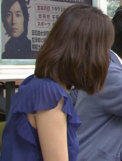 枡田絵理奈 横乳キャプ・エロ画像2