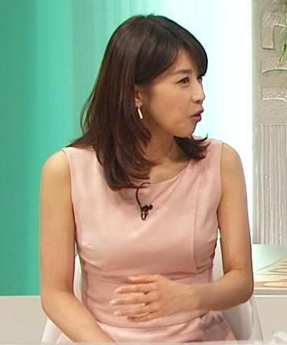 加藤綾子 巨乳ワンピース
