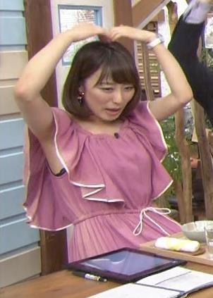 枡田絵理奈 薄着キャプ・エロ画像5