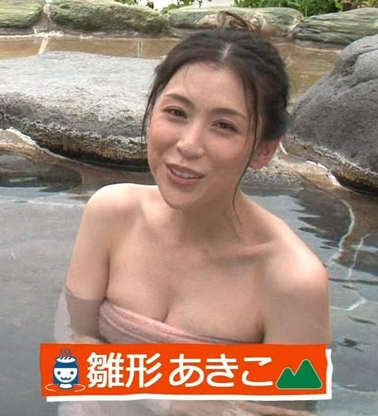 雛形あきこ 入浴キャプ・エロ画像2