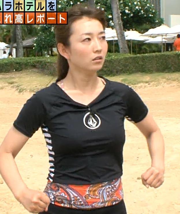 狩野恵里 タイトな服キャプ・エロ画像4