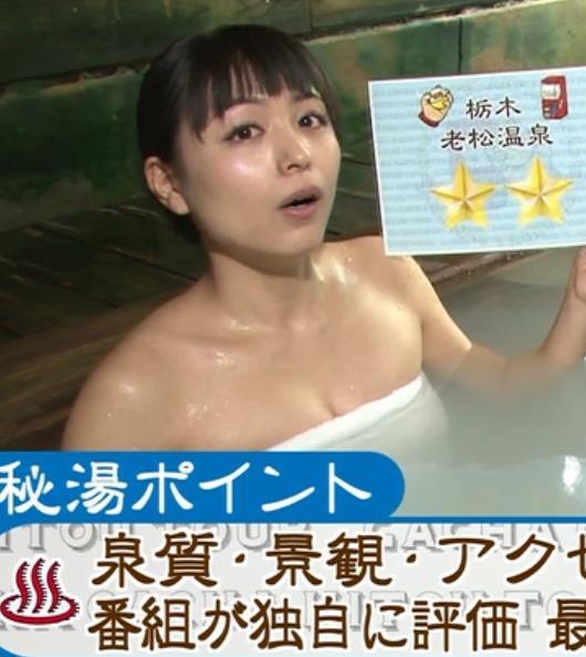 川村ゆきえ 入浴キャプ・エロ画像5