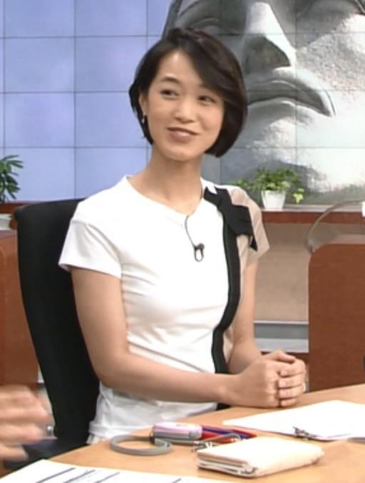 八木麻紗子 横乳キャプ・エロ画像5