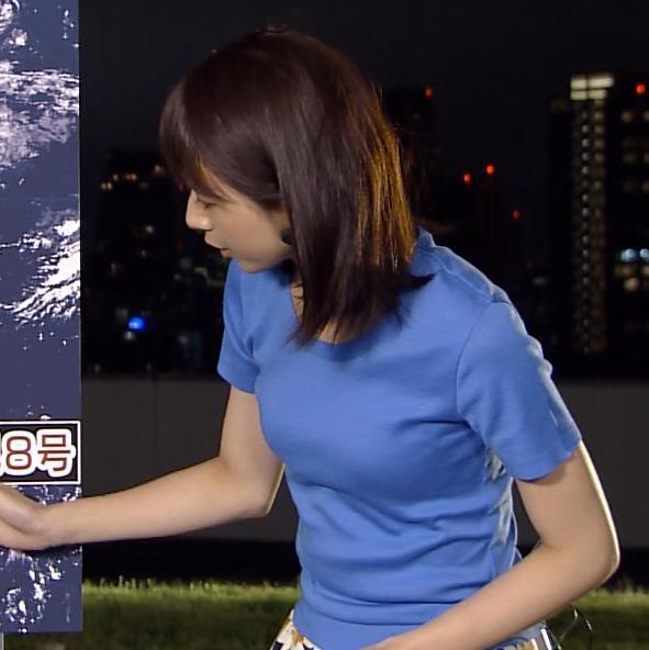 林美沙希 おっぱいキャプ・エロ画像3