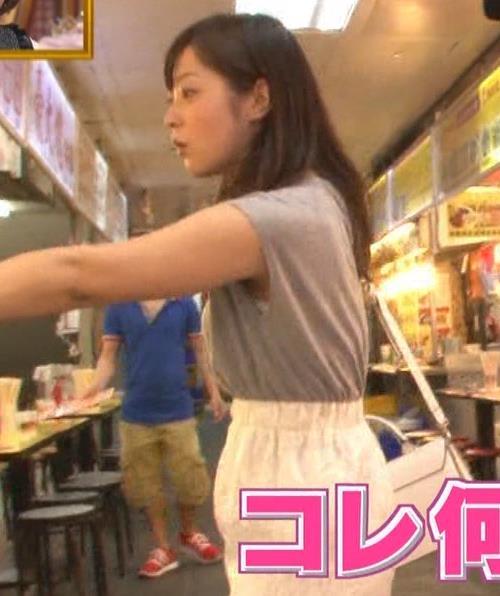 水卜麻美 横乳キャプ・エロ画像5