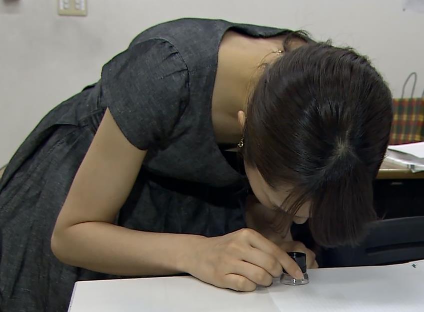 大澤亜季子 胸ちらキャプ・エロ画像3