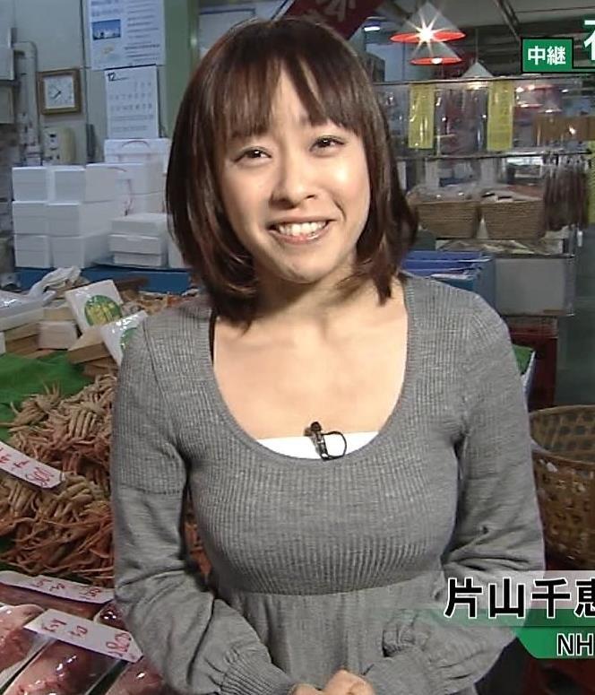 片山千恵子 巨乳キャプ・エロ画像6