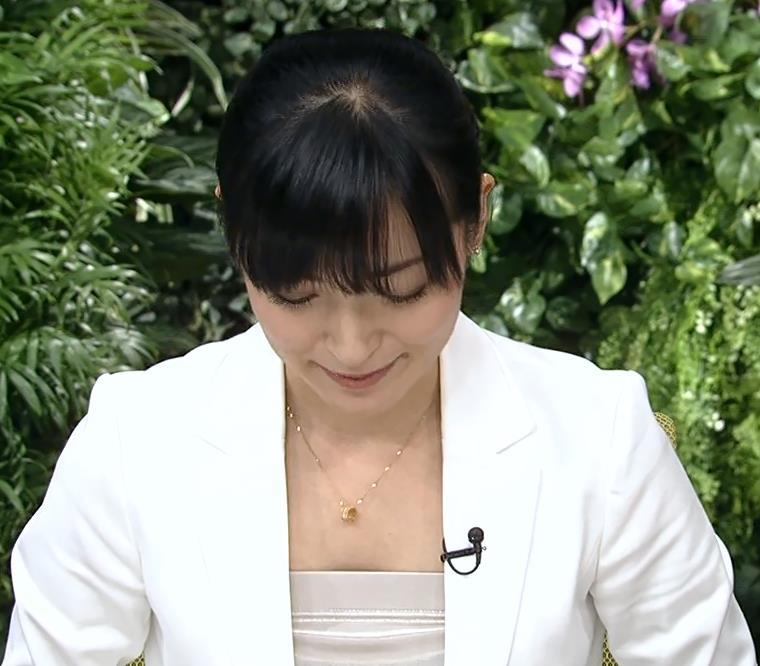 大江麻理子 横乳キャプ・エロ画像2