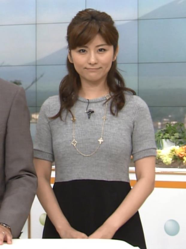 宇賀なつみ 巨乳キャプ・エロ画像2