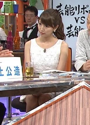 三田友梨佳 ミニスカートキャプ・エロ画像6