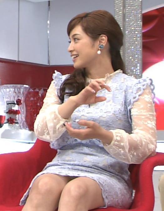 平愛梨 太ももキャプ・エロ画像4