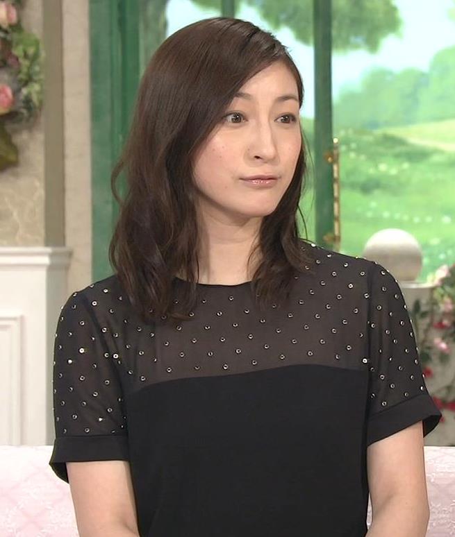 広末涼子 太ももキャプ・エロ画像3