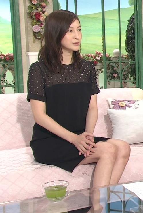 広末涼子 太ももキャプ・エロ画像9