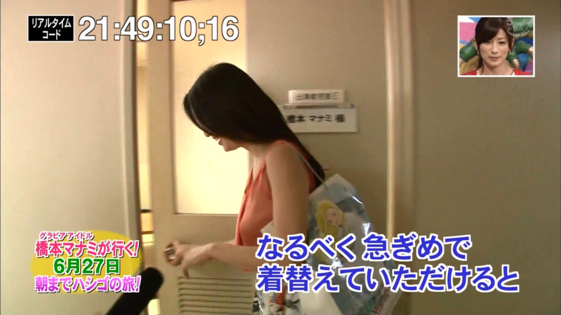 高宮まり 胸の谷間キャプ・エロ画像6