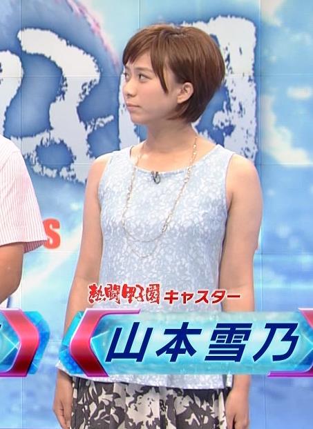 山本雪乃 ワキキャプ・エロ画像4